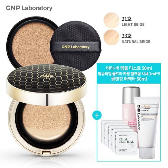 CNP 차앤박 프로폴리스 앰플 인 쿠션 기획본품+리필, 21호, 상세설명 참조