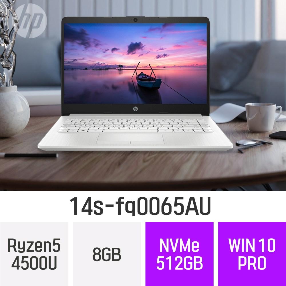 HP 14s-fq0065AU, 8GB, 512GB, 윈도우 포함