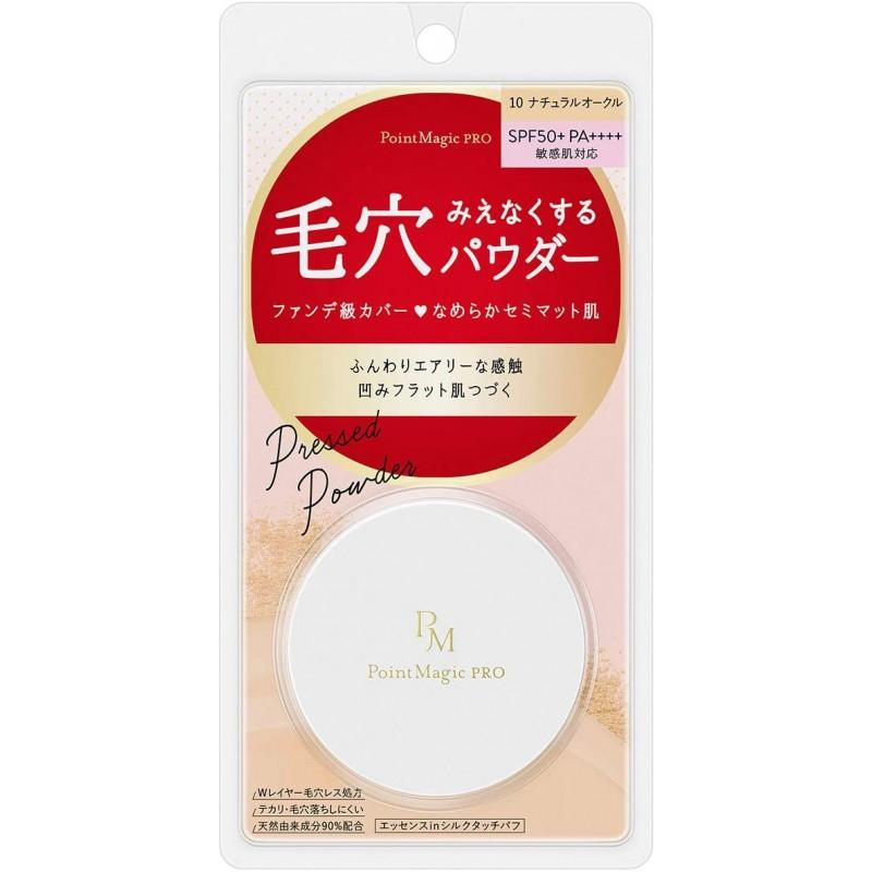 포인트 매직 PRO 프레스토 파우더 C 10 자연 오 쿠루 (표준 피부색 분 지원) 파운데이션 6g, 1, 단일상품