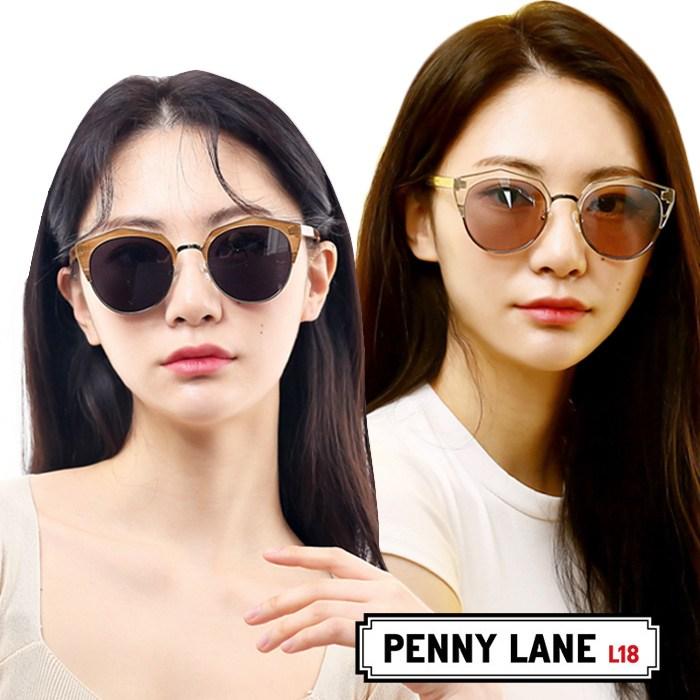 PENNY LANE 면세점상품 페니레인선글라스 Doris 4컬러 하금테선글라스 투명테포함