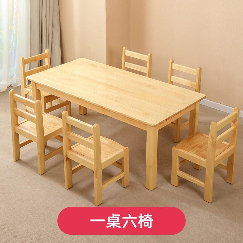 1인용 리틀 책상 의자세트 내추럴 민트그린 유치원 테이블과 의자 단단한 나무 어린이 테이블과 의자 가구, AG