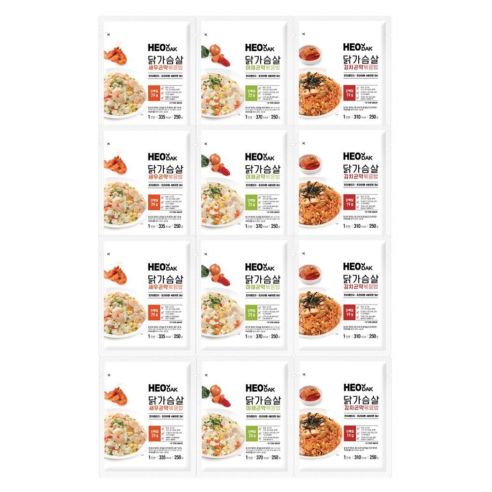 허닭 [본사당일출고] 닭가슴살 곤약볶음밥 250g 3종 혼합 12팩, 12개