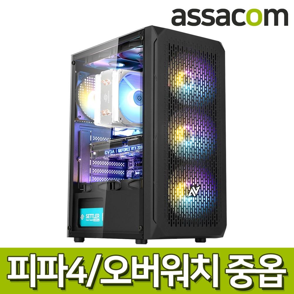 [게임용] i5 9400F 8G SSD240G GT1030 조립컴퓨터PC [AS9413], 단품, 단품