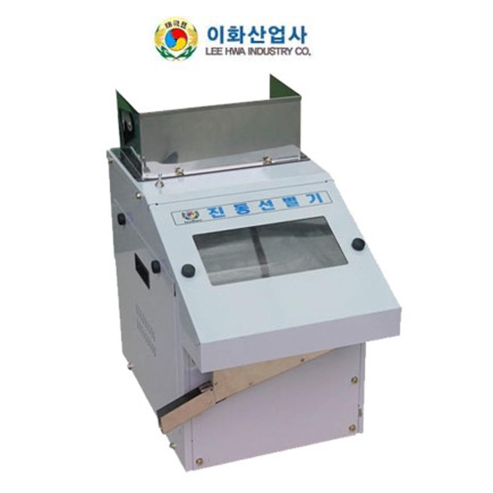 이화산업사 선별기 싸래기 정선기 시골생활 LH-800VS