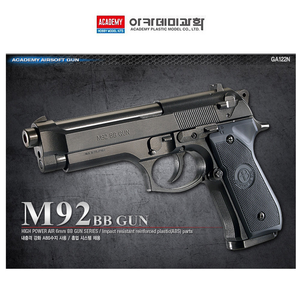 IT44192 아카데미 M92F BB GUN BB탄총 가스건 저격총 비비탄총 에어소프트건 핸드건 전동건 비비탄전동건 샷건 권총 소총, 단일 색상