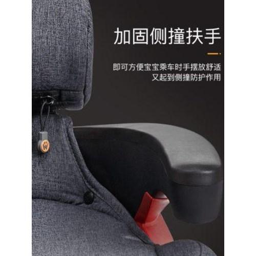 카시트 휠턴 어린이 카시트 자동차용 키높이 아기 간이 휴대용 3-12세 범용 ISOFIX, 02 은 갑옷