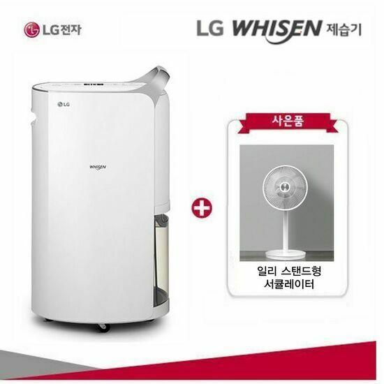 LG 휘센 제습기 DQ160PSAA + 일리 스탠드형 서큘레이터 증정, 단품