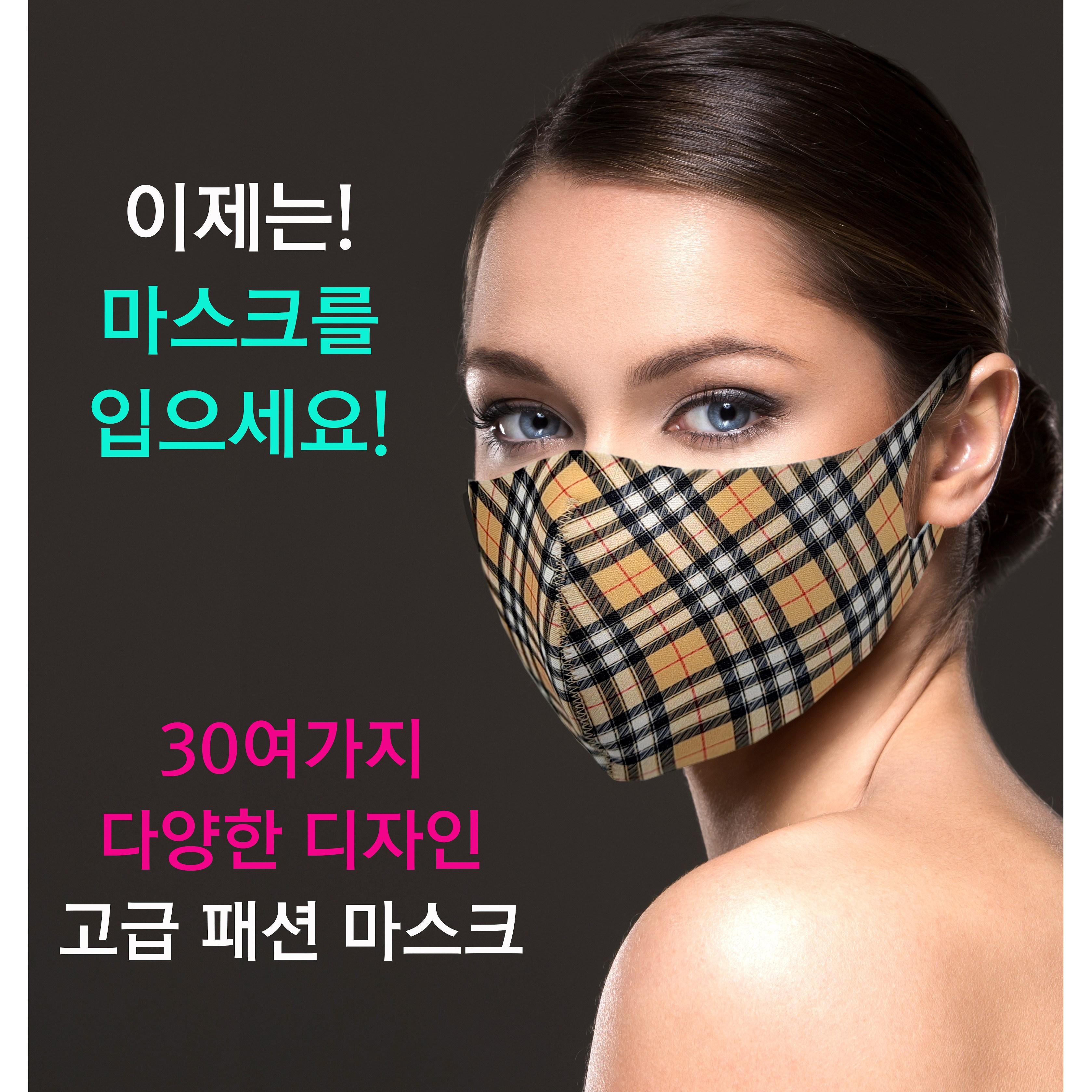 [워너비] 구리사 항균 패션마스크, 01. 블랙, S
