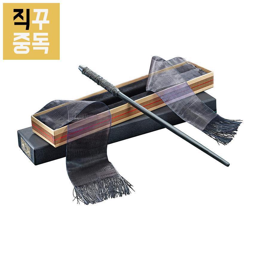 노블컬렉션 정품 해리포터 지팡이 완드 스네이프, 단품