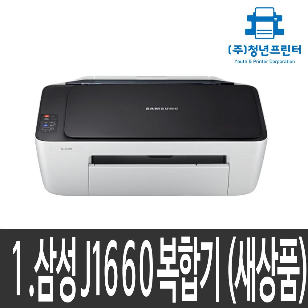 HP오피스젯 무한잉크 A4 A3 프린터 복합기 모음, 프린터1번, 정품잉크40ml