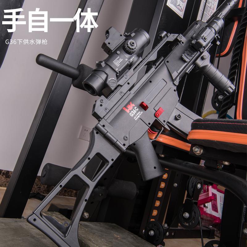 FINEDAY G36C 취미 수집 전동건 젤리탄 수정탄 서바이벌, 1.G36C 블랙