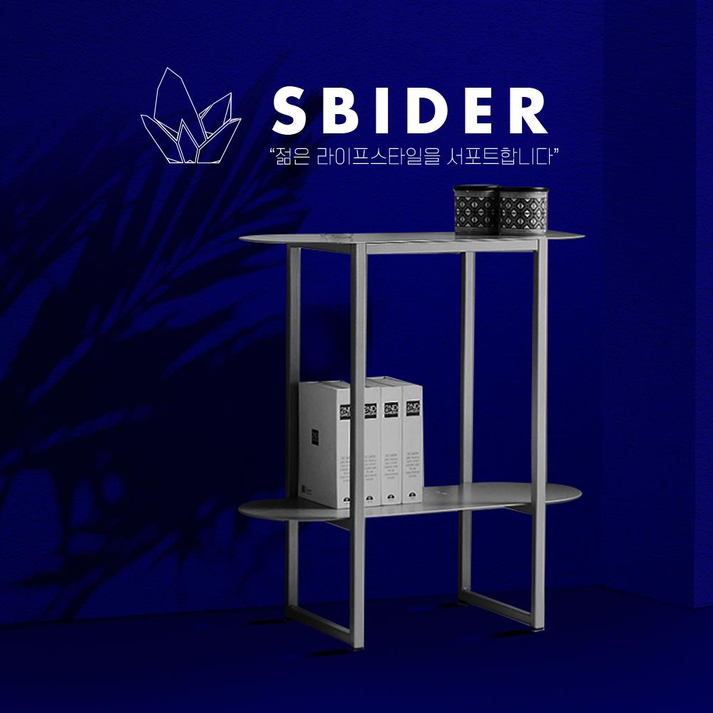 철제 모듈 북 선반 인테리어 소품 SBIDER 선반, 블랙