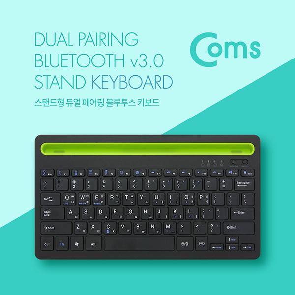 갤럭시탭 S7/S7+ 스탠드형 블루투스 키보드, 1개, kb908-블랙