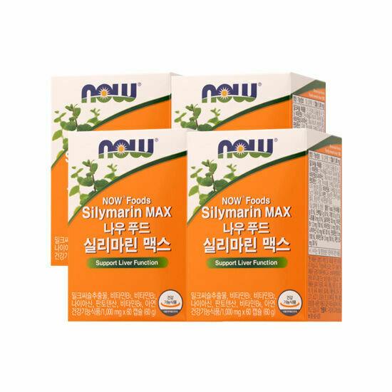 NOW 간건강 밀크씨슬 나우 실리마린 맥스 4박스(8개월분), 단품, 단품