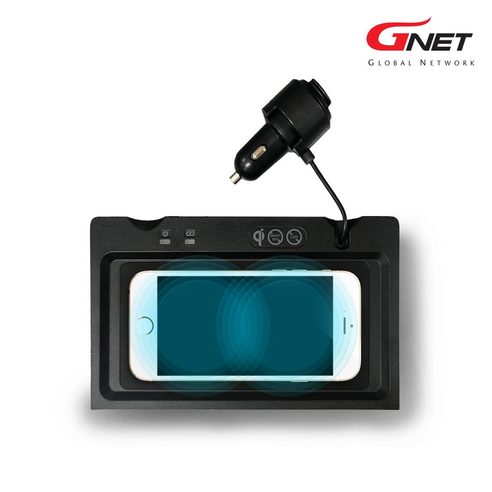 지넷시스템 차량용 순정형 고속 무선충전패드 G-CP2000, 코나-OS