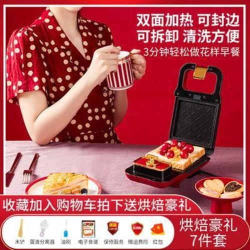 와플 메이커 감자굽는 기계 샌드위치 조식기 신기경식가용 정시 듀얼 플레이트 다용도 소형, 01 레드 샌드위치 플레이트