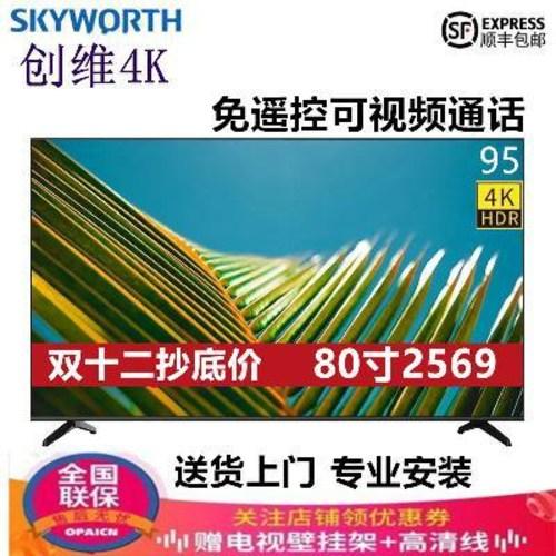 스마트 TV 4K 평판 55인치 65인치 70인치 80 90인치 95, 01 101인치 방폭슬래브32 핵 4K 블루, 01 공식 규격.-5-4992079113