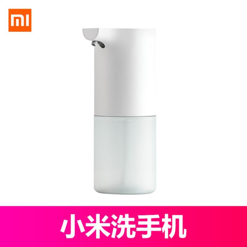 샤오미 자동 거품 비누 세제 디스펜서 센서 작동 핸드워시 손세정기, Xiaomi 자동 비누 세척