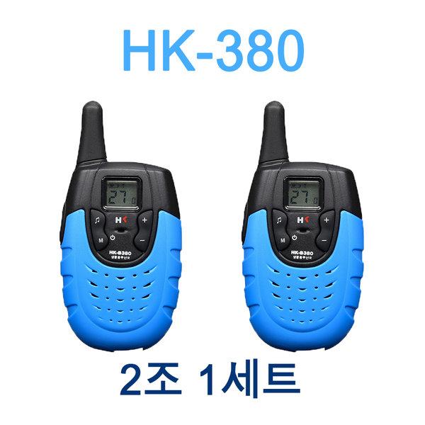 HK 생활용 무전기 HK-380 초소형 경량 레저용