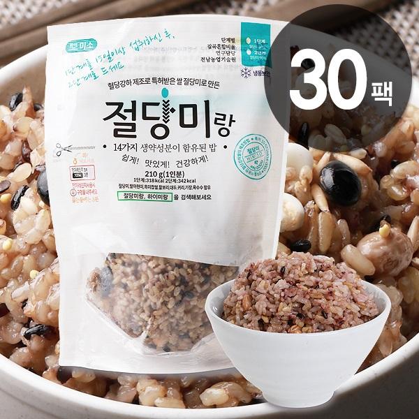 [하이미소] (혈당강하-특허)즉석밥 절당미랑 혈당강하 210g x 30팩 특허받은 절당미로 만든 기능성밥, 30개