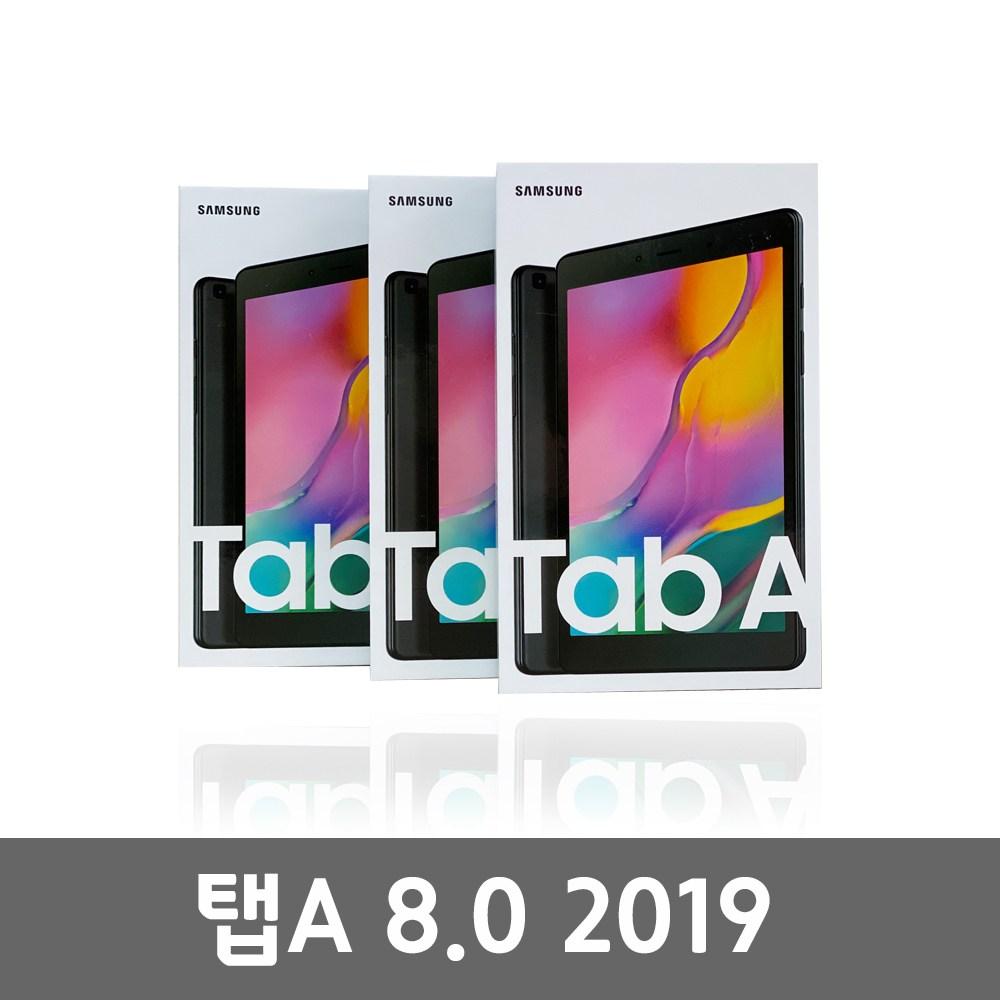삼성 갤럭시탭A 8.0 2019 LTE 가개통 자급제 새제품 미사용 인강용태블릿추천 SM-T295 **16시이전결제당일출고** 태블릿, SM-295