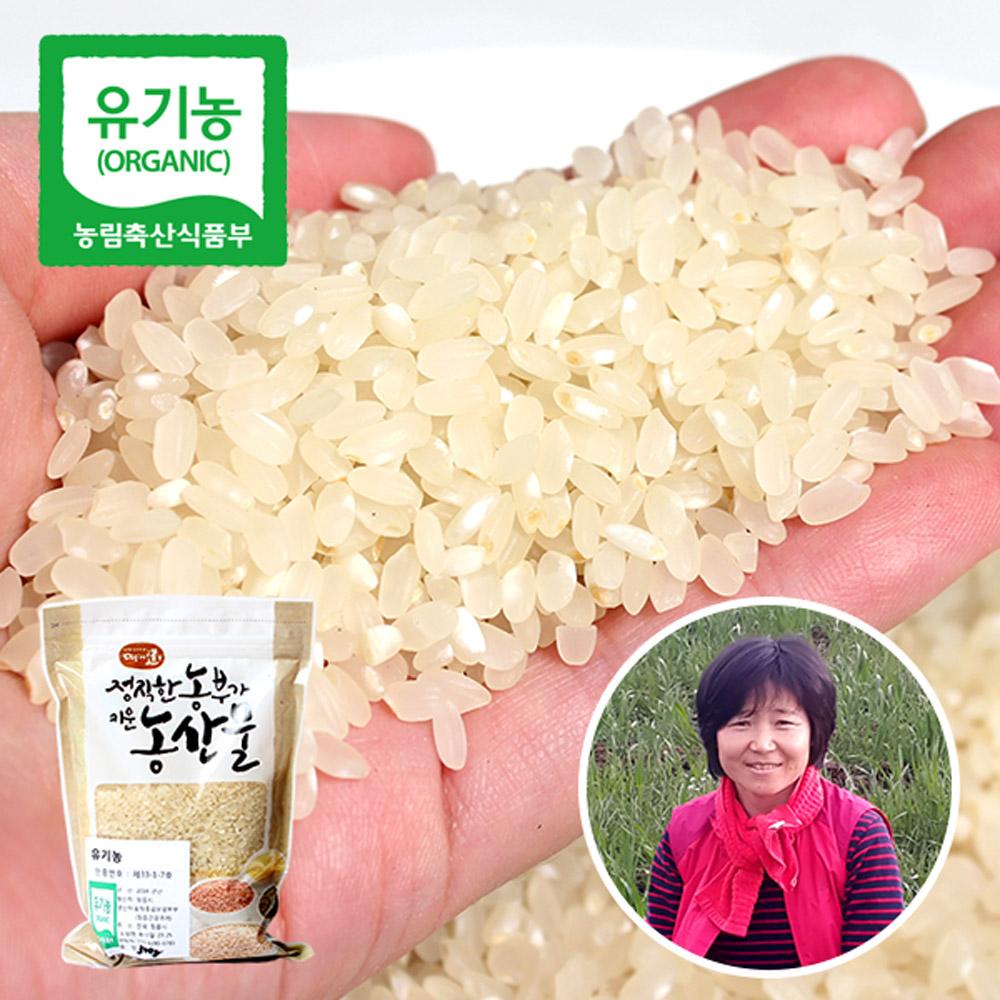 [푸르젠] 정직하게 키운 유기농 오분도미(5분도미), 5kg