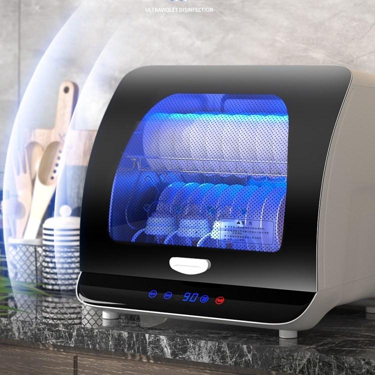소형 식기 건조기 자외선 살균기 멸균소독 60L 대용량, 베이직블랙