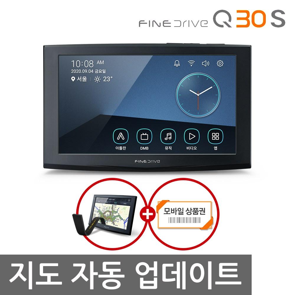 파인드라이브 Q30 S 7인치 네비게이션, Q30 S 16GB