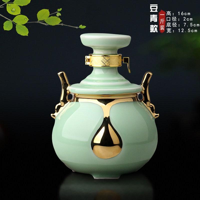중국 선물 술병 세트 유리 도자기 주병, 개, 1kg 두청 원존