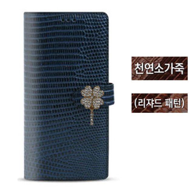 픽셀천연가죽다이어리구글지갑형케이스 임 UGmy + 5415속박