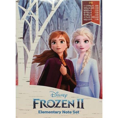 디즈니 겨울왕국2 초등1~2학년 노트세트 (22권), 단품