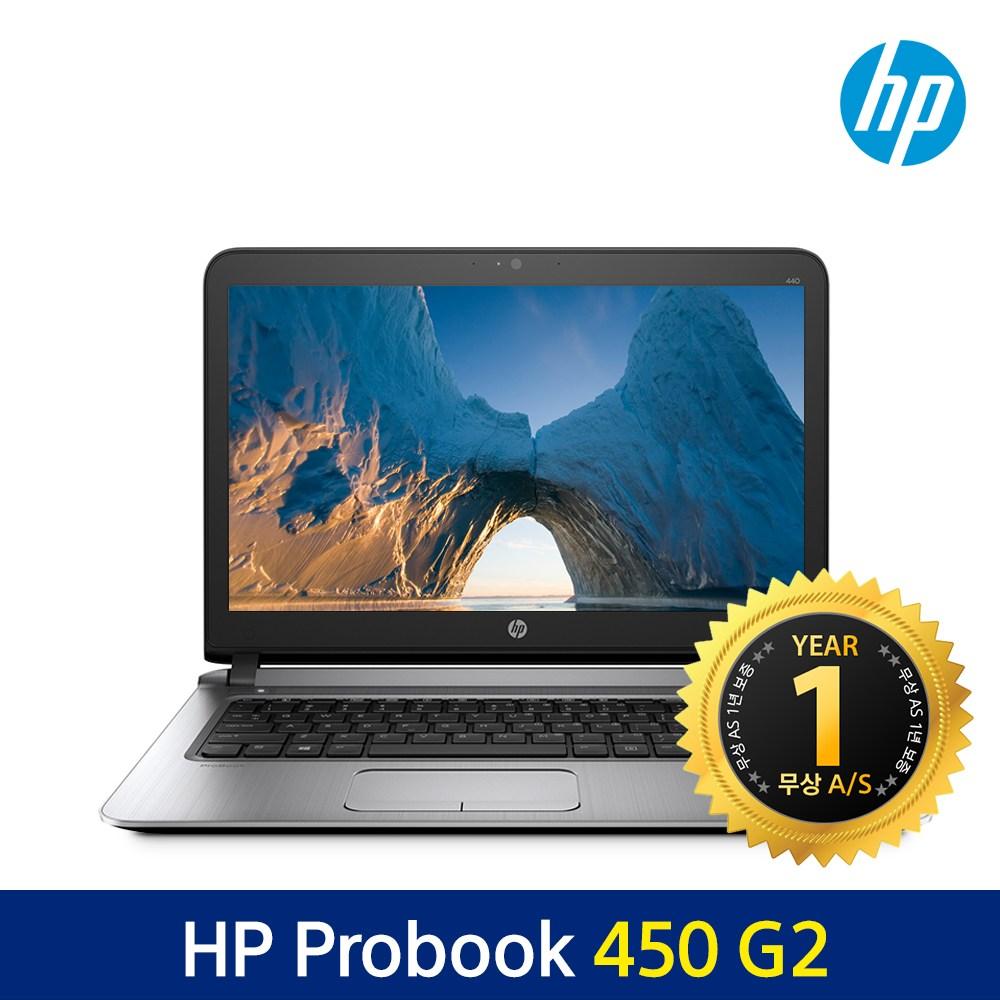 HP 450 G2 (i5-5200U/8GB/SSD 256GB/인텔HD/윈10/15), 8GB, SSD 256GB, 포함