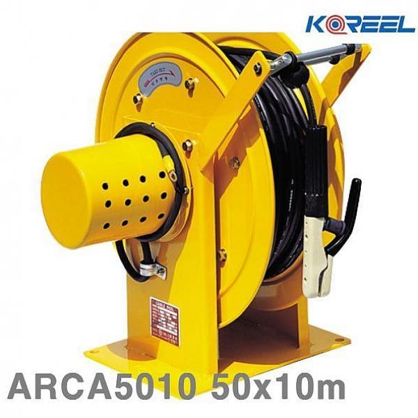 인터마켓 삼국 용접전선릴 ARCA5010 50x10m 1EA 전기연장선 릴선, 1, 1