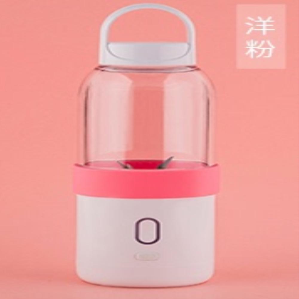 이쁜 무선 텀블러 쥬서기 휴대용 홍현희 핸드 믹서기, 핑크