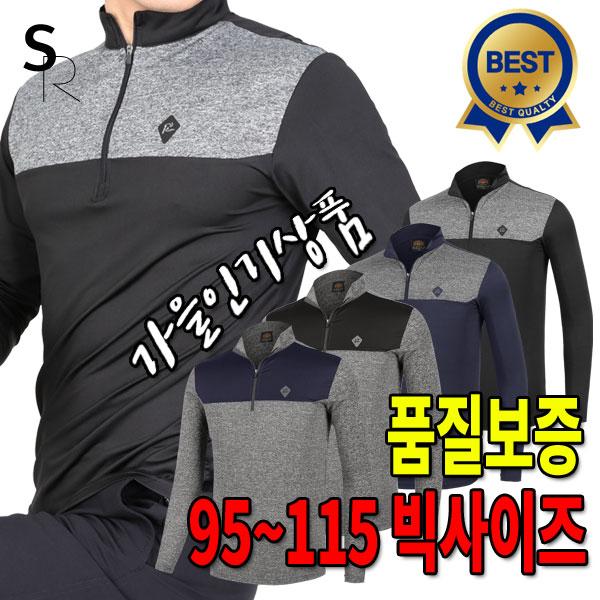 스타일랑 넘버원 남성 춘추용 긴팔 집업 티셔츠(X9SR2LT001M)