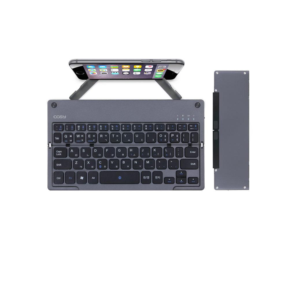 코시 블루투스키보드 접이식 무선키보드 케이스키보드 거치대 태블릿PC 스마트폰 노트북, 색상, 슬림 접이식 블루투스 키보드3288
