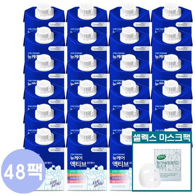 대상 뉴케어 액티브 골든 밸런스 + 셀렉스 마스크팩, 48팩+셀렉스 마스크팩 2매