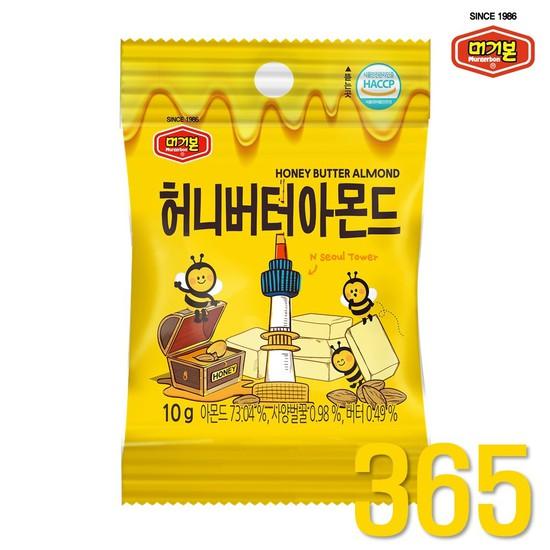 [머거본] 허니버터아몬드 10g 365봉, 없음, 상세설명 참조