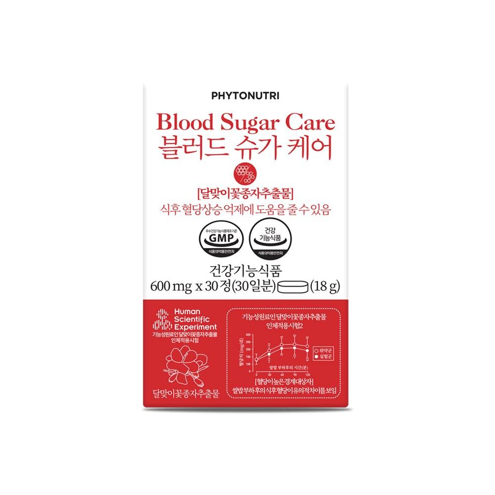 파이토뉴트리 블러드슈가케어 - 혈당관리 복합식품 달맞이꽃종자추출물, 18g, 1개