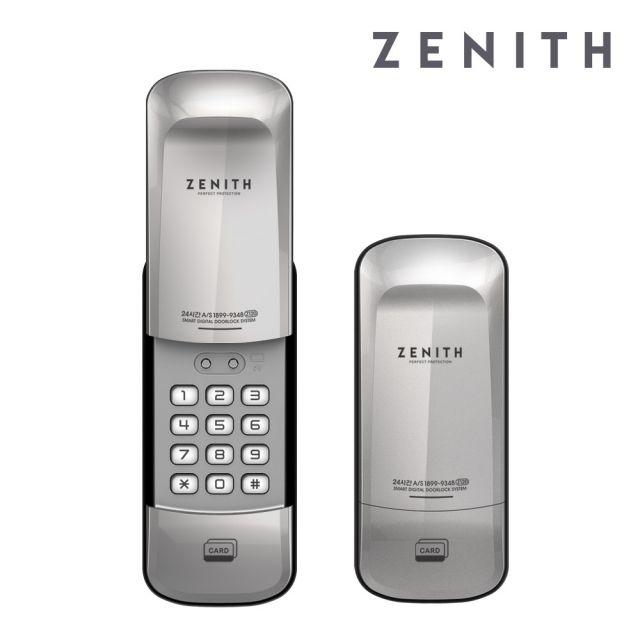 [천삼백케이] [경동나비엔_하우스플러스] 자가설치 ZENITH 디지털도어락 Z120S2, 단품