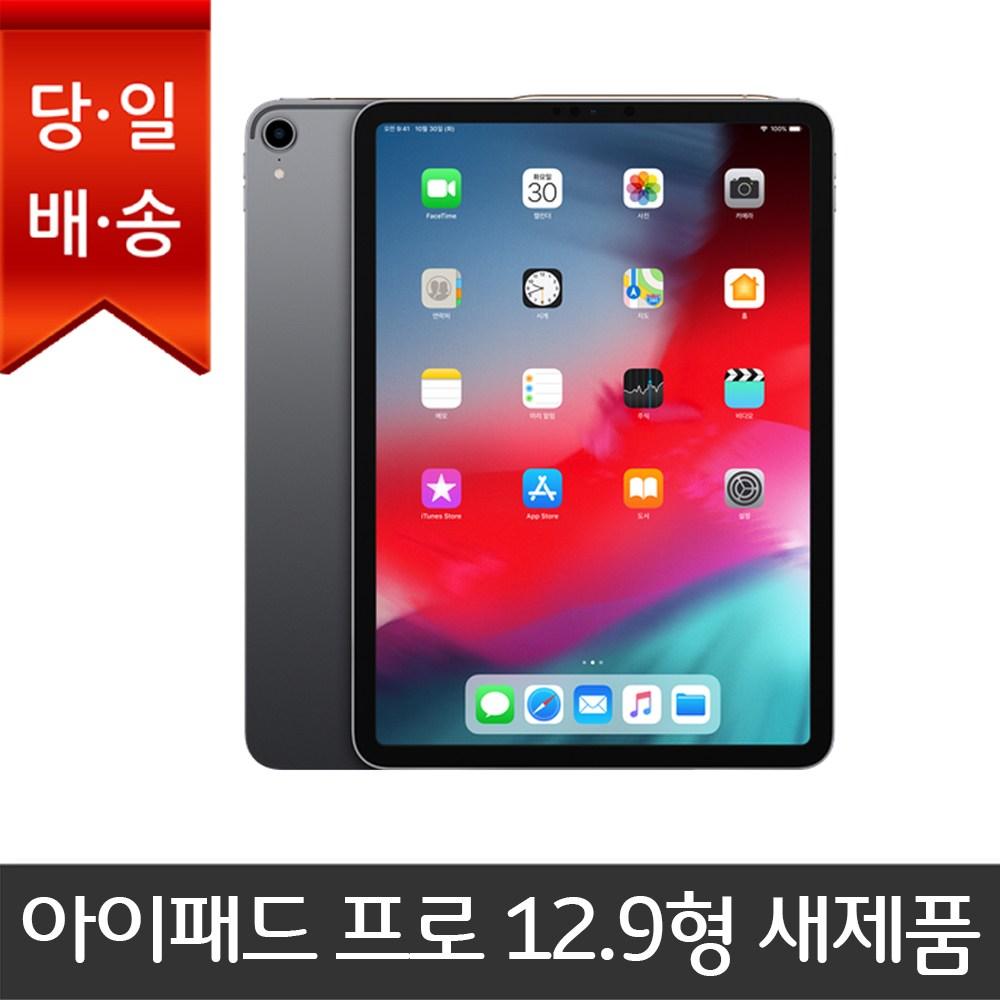 애플 아이패드 프로 12.9형 태블릿, 64G, 아이패드프로12.9