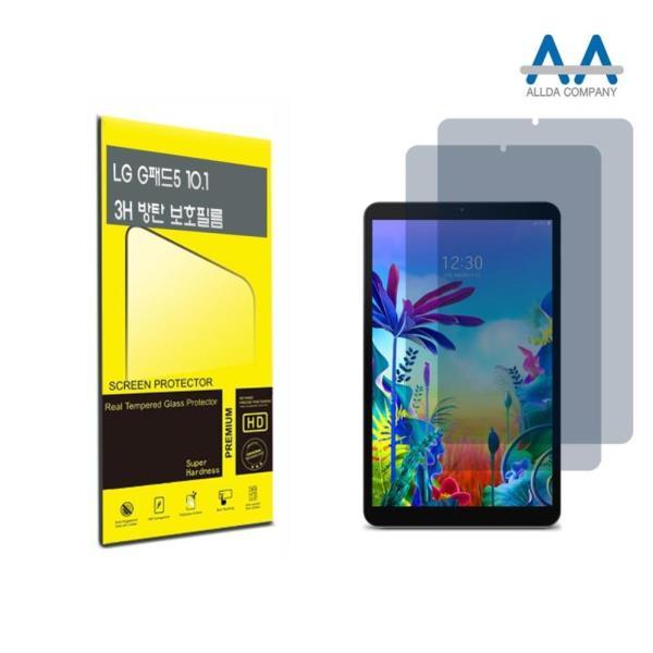 태블릿보호필름 G패드5 10.1 방탄필름 2장 구성 3H방탄(SM-T600L), 상품선택
