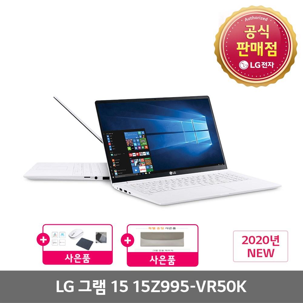 그램 15Z995-VR50K, 16GB, 기본형+SSD 256GB추가, 포함