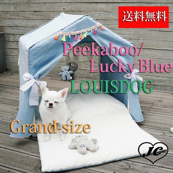 louis dog peekaboo lucky blue (대형 사이즈) 소형 견 데님 지붕 에 달 린 뚜껑 실 리본 커튼, 상세설명참조 상품 문의는 상품 문의란에 적어주세요