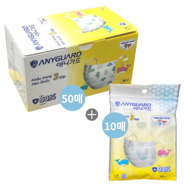 애니가드 어린이 고래마스크 소형 유아 어린이 영유아 마스크, 초소형 박스1개+봉지1개 총 60매