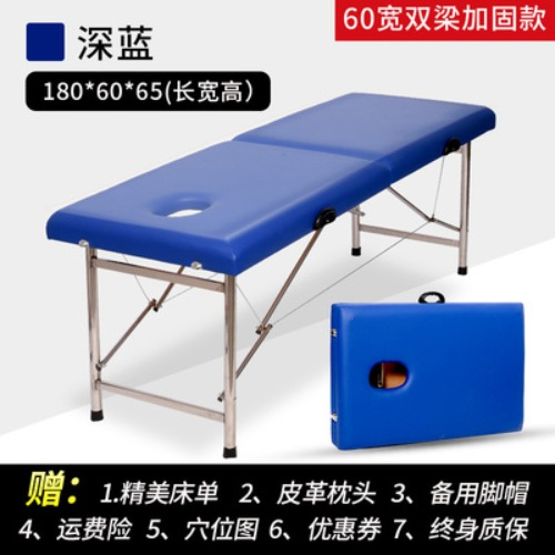 휴대용 접이식경락 마사지 아로마 에스테틱 물리치료 피부관리 침대, 진한 파란색 평행 막대