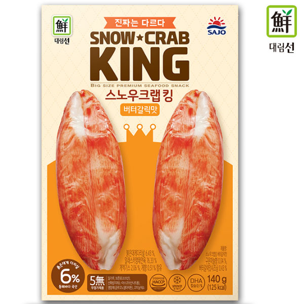 대림선 사조 스노우크랩 킹 버터갈릭맛 140g, 단품