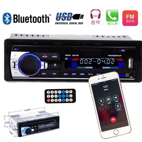ilavu 12V JSD520 블루투스 자동차 라디오