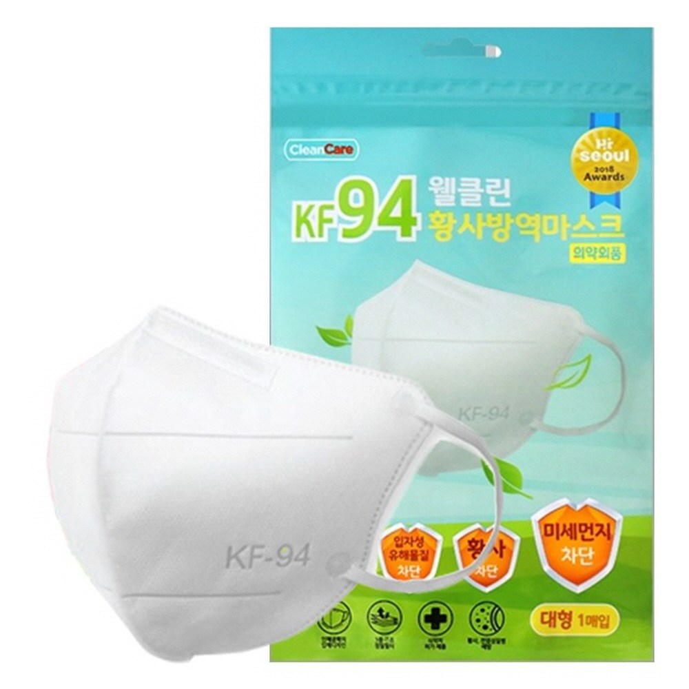 KF94 마스크 대형 1매 개별포장 새부리형 웰클린마스크, 50매, 1개