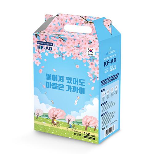 엠피가드 선물세트 국내산 KF-AD 마스크 대형 150매, 1박스(150매)
